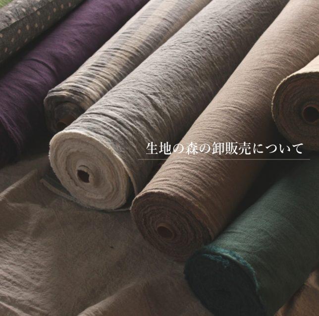 画像に alt 属性が指定されていません。ファイル名: kijinomori_orosi-644x638.jpg