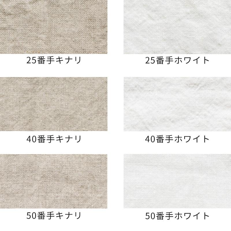 キナリ/ホワイト