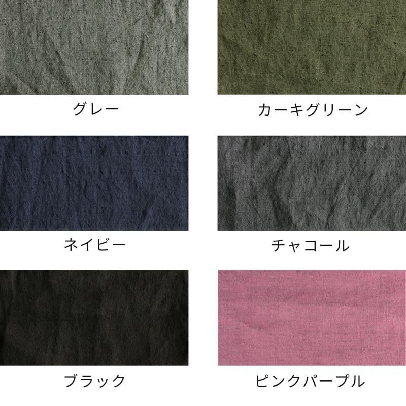 オリジナル麻1/60番手 グレー カーキグリーン ネイビー チャコール ブラック ピンクパープル