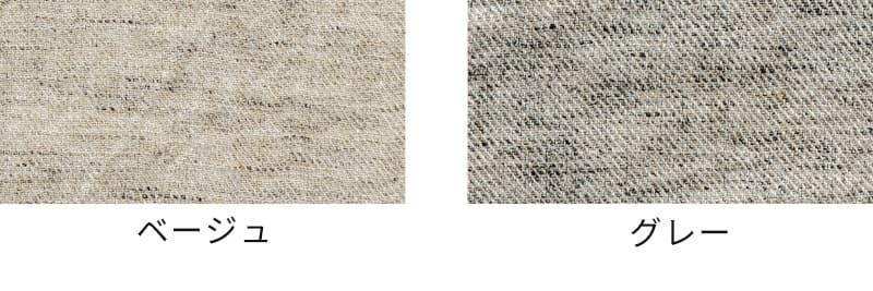 生地の森綾織りラミーリネントップビエラ