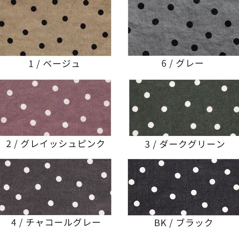 ベージュ/グレイッシュピンク/ダークグリーン/チャコールグレー/ブラック