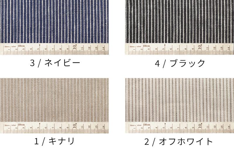 ネイビー/ブラック/キナリ/オフホワイト