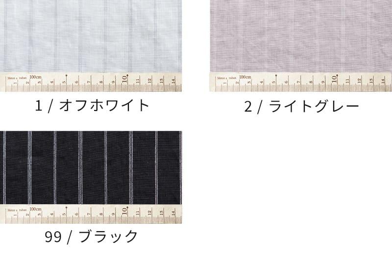 オフホワイト/ライトグレー/ブラック