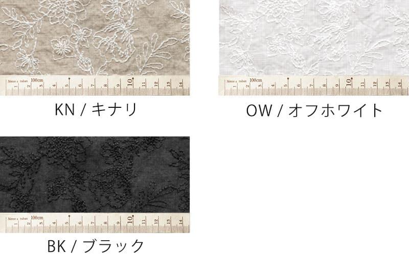 キナリ/オフホワイト/ブラック