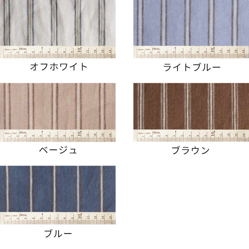 オフホワイト/ライトブルー/ベージュ/ブラウン/ブルー