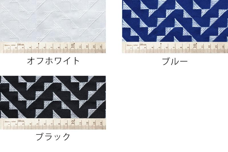 オフホワイト/ブルー/ブラック