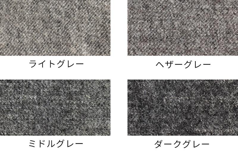 ネイビー/ベージュ/ブラック