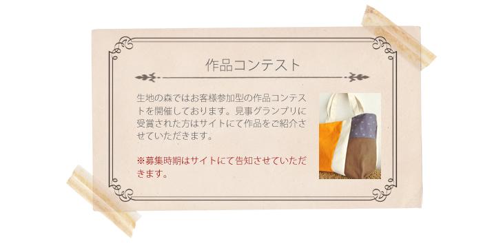 Kiji no Mori Cafe ハンドメイドを通じてものづくりの楽しみにを深めていくコミュニティーページ