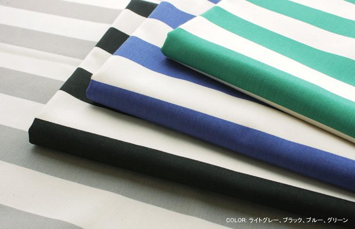 生地の森オリジナル 11号帆布マルチボーダープリント【新色ライトグレー、ブラック、ブルー、グリーン】