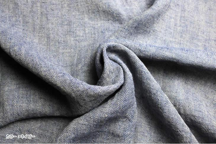 生地の森オリジナル 洗った綾織1/25番手ラミーリネン先染めシャンブレー