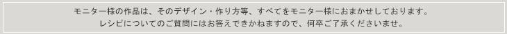 オリジナル麻1/60番手