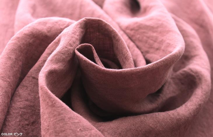 洗い込まれたベルギーリネンローン1/80番手 生地の皺の寄り方
