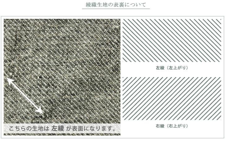 綾織り麻 トップグレー1/25番手 カラー一覧
