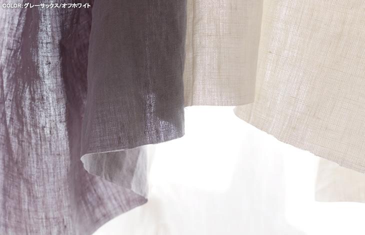 しっかり厚みのベルギーリネン1/25番手 生地の雰囲気