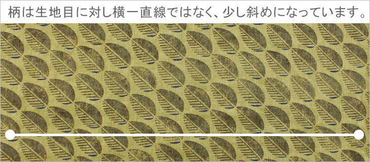 アンティーク風リネンプリント leaf リーフ 生地の森オリジナル