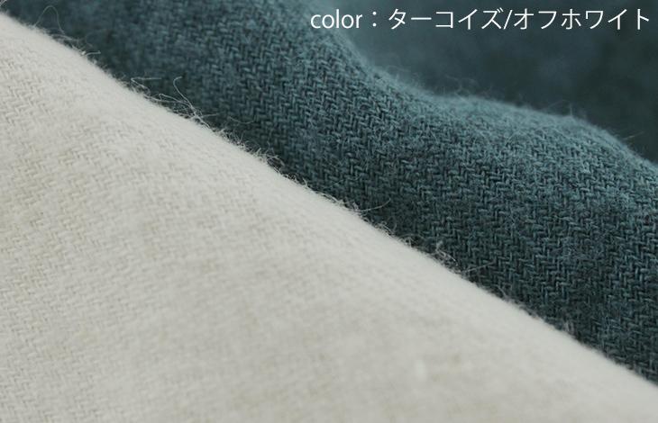 綾織アンティーク風ラミーリネン1/25番手起毛