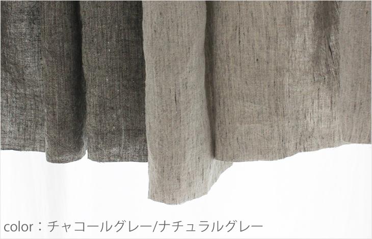 平織り麻トップグレー1/25番手